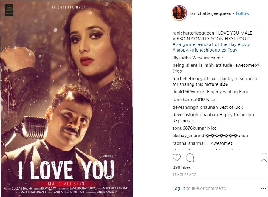 Rani Chatterjee's Cover Song 'I Love You' Mail Versions First Look Out