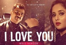 Rani Chatterjee's Cover Song 'I Love You' Mail Versions Release