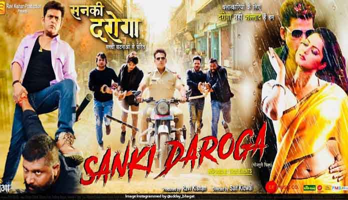 The release date of 'Sanaki Daroga', which was a final, new film poster