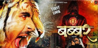 Babbar First Look Realease