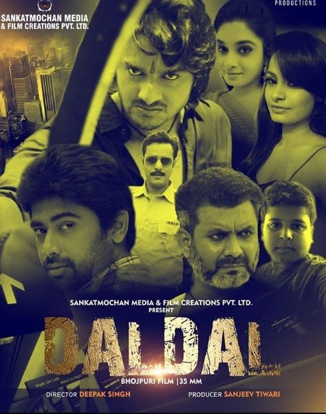 Daldal Movie First Look Out 01