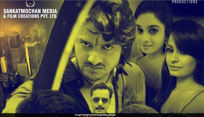 Daldal Movie First Look Out