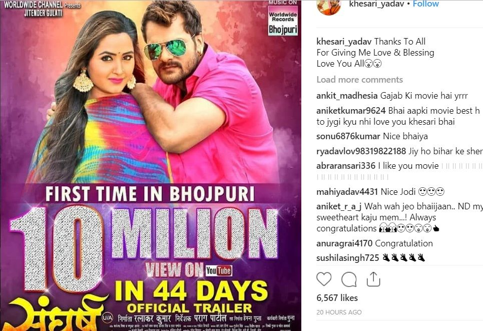 Khesarilal Video 10 million crosses on YouTube