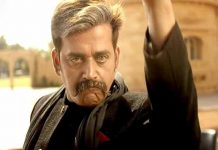 Ravi Kishan's 'Biggest Champion' to be released in January