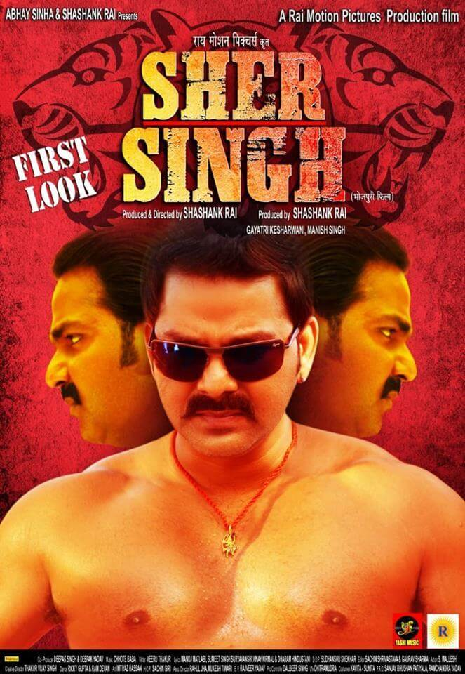 Sher Singh First Look Out 01