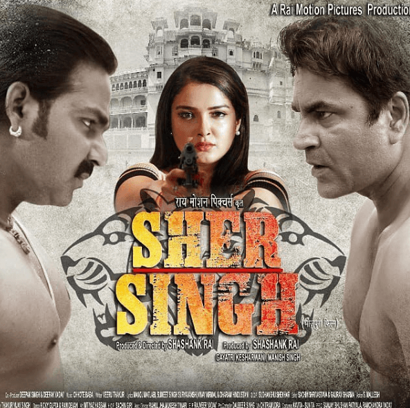 Sher Singh Second Poster