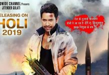Sher-E-Hindustan Release Date Out
