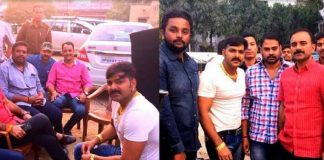 Pawan Singh Photo Viral On Set Boss