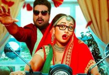 Rani weds Raja New Poster Release