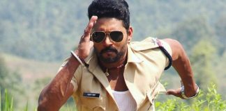Yash Kumar will now be seen in the incarnation inspector