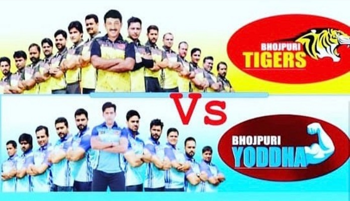 BIPL-3 launches, Manoj Tiwary's team defeats Ravikishan's team