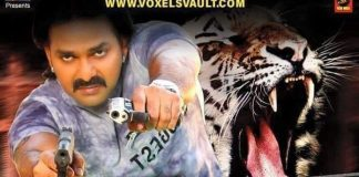 Sher Singh New Poster Release