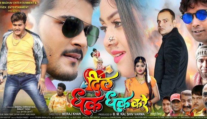 With Kallu Tanu will say Dil Dhak Dhak Kare