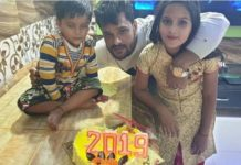 Khesarilal celebrates New Year Party with his family