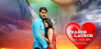 Dilwar Teaser Lounch On Velentine Day