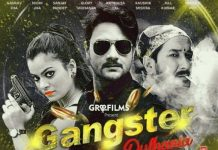 Gangstar Dulaniya Will Release On 8 february 01