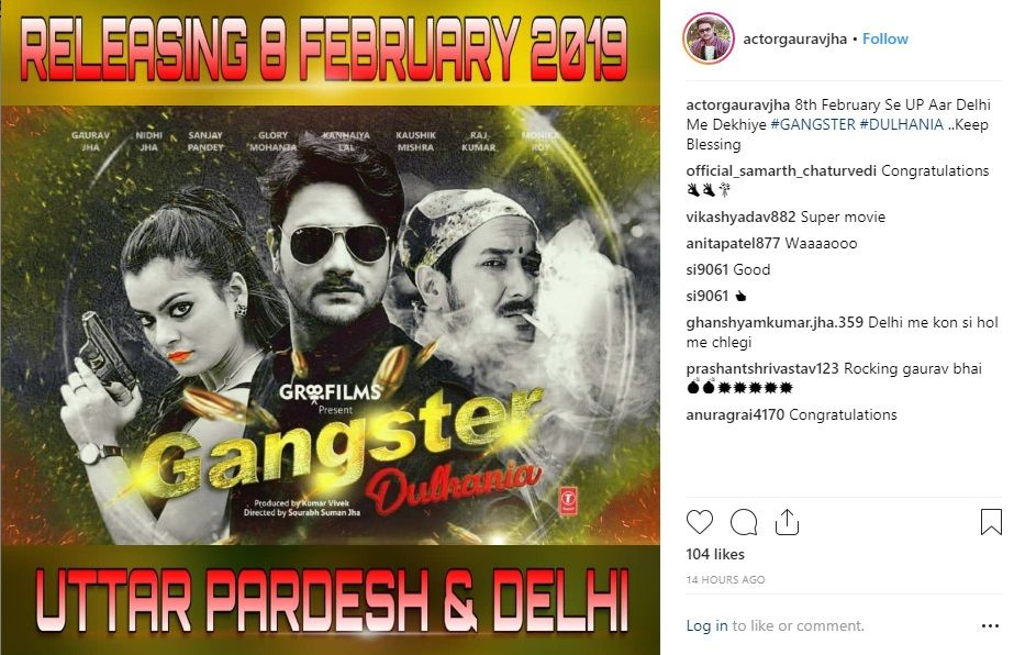 Gangstar Dulaniya Will Release On 8 february 02