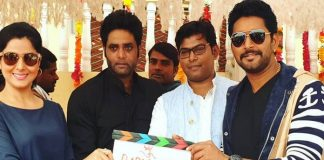 Yash Kumar's film 'Parvarish' starts shooting