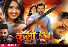 Coolie No.1 Official Trailer Release