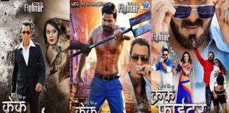 Crack Fighter Second Look Release